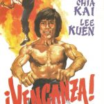 VENGANZA (OF COOKS AND KUNG FU)(DVD MKV)
