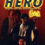 HERO (WEBRIP 720P) V.O.S.E