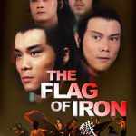 THE FLAG OF IRON (WEB-DL 1080P) V.O.S.E