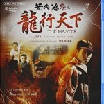 THE MASTER (JET LI)(HDRIP 720P) CASTELLANO