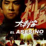 EL ASESINO (DVDRIP)