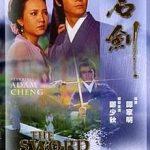 THE SWORD (DVDRIP) V.O.S.E