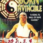 NACIDO INVENCIBLE (DVDRIP)