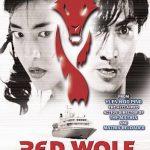 RED WOLF (DVD5) V.O.S.E